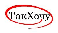 takhochy.com