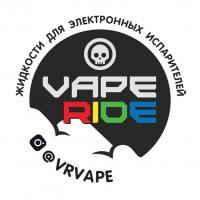 Vape Ride