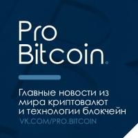 vk.com/pro.bitcoin
