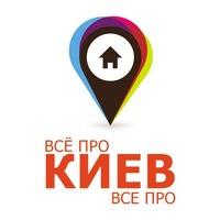 vseprokiev.com.ua