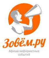 zovem.ru