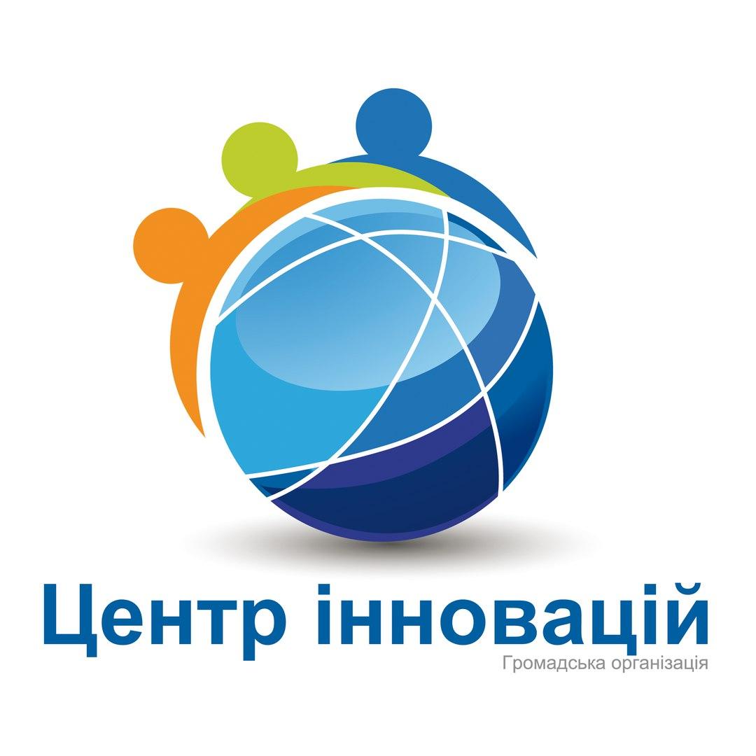 Центр инноваций
