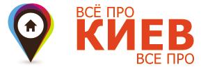 Все про Киев