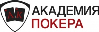 academypoker.ru