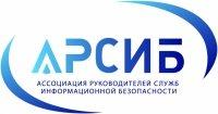 aciso.ru