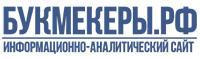 букмекеры.рф