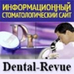 dental-revue.ru