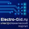electro-gid.ru
