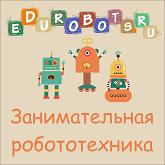 http://edurobots.ru/
