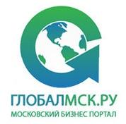 http://globalmsk.ru/