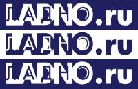 http://ladno.ru/