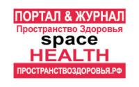 http://space-health.ru/