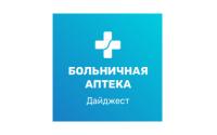 http://www.hospital-apteka.ru/