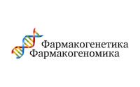 http://www.pharmacogenetics-pharmacogenomics.ru/