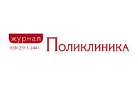 http://www.poliklin.ru/