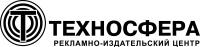 http://www.technosphera.ru/