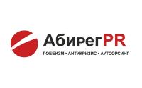 https://abireg.ru/pr/