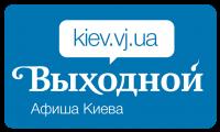 https://kiev.vj.ua/