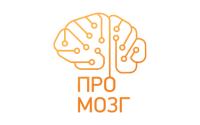 https://pro-mozg.com/