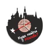 https://vk.com/kudamove