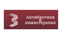 https://www.antibiotics-chemotherapy.ru/jour