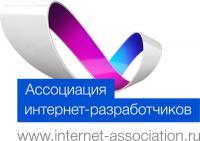Internet-association.ru