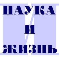 NKJ.ru