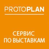 protoplan.pro