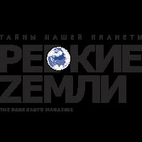 http://rareearth.ru/