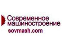 sovmash.com