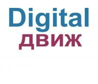 t.me/digitaldvizh