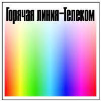Techbook.ru