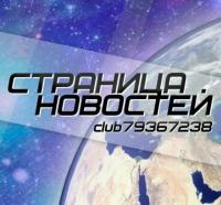 vk.com/club79367238