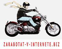 zarabotat-v-internete.biz для RGW