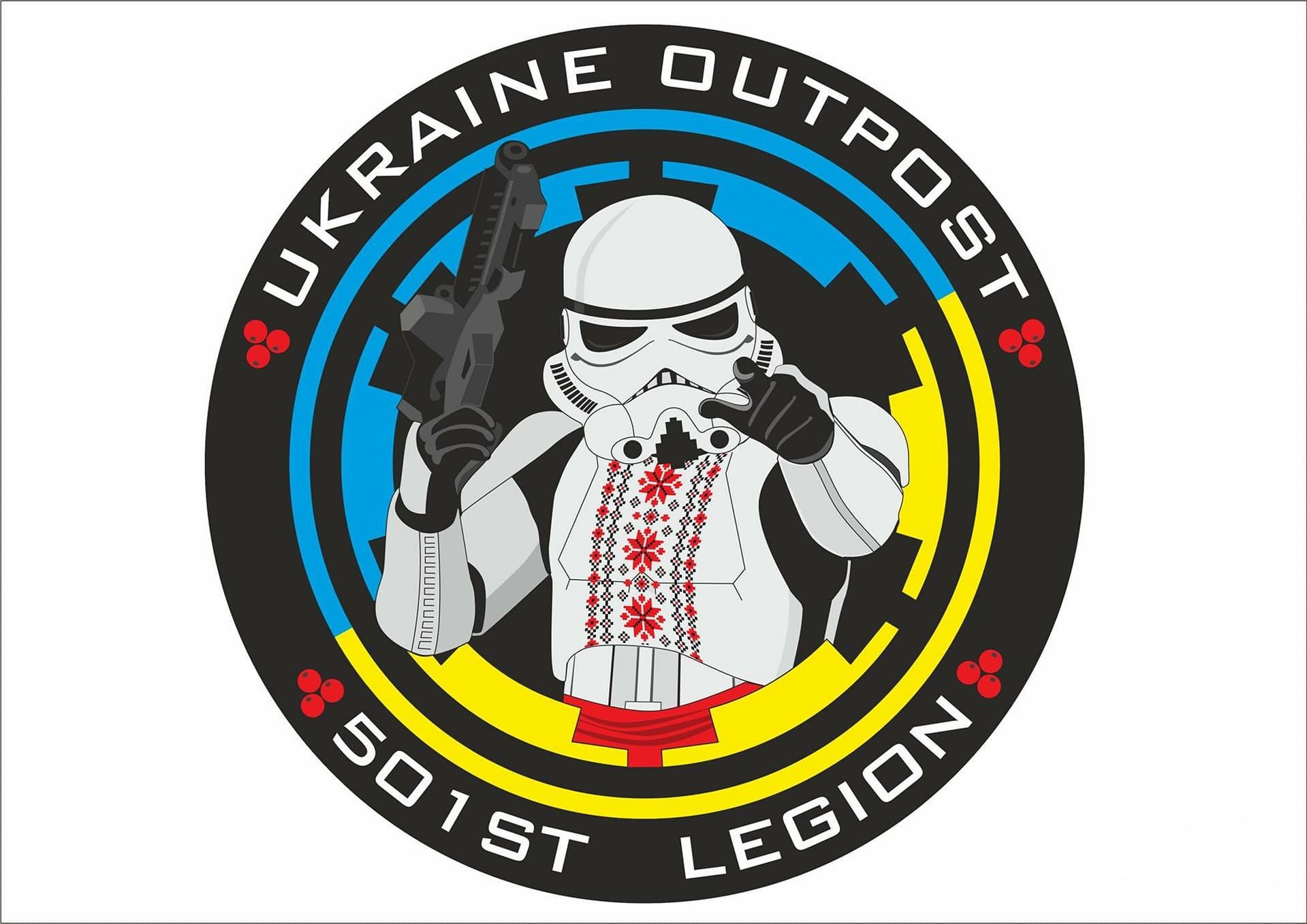 501st Legion Ukrainian Outpost