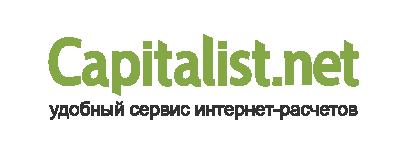 <Capitalist