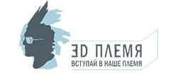 3D Plemya