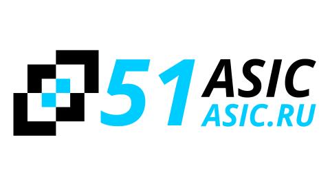 51ASIC
