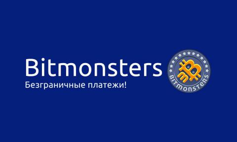 Bitmonsters