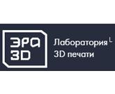 http://print-era3d.ru