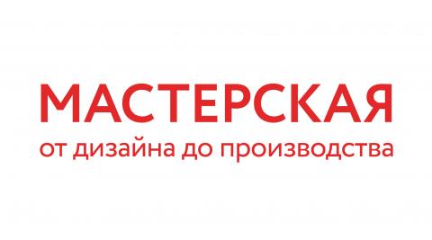 Типография