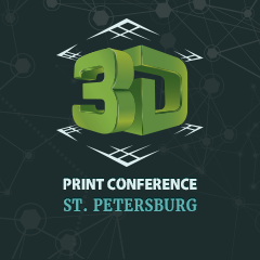 3D Print Conference. St. Petersburg 2015