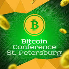 Bitcoin Conference St. Petersburg