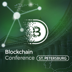 Blockchain Conference St. Petersburg