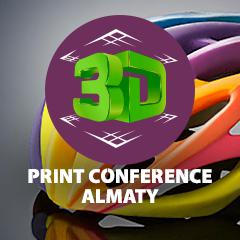3D Print Conference Almaty 2014
