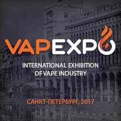 (c) Vapexpo.spb.ru
