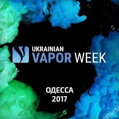 (c) Vapeweek.com.ua