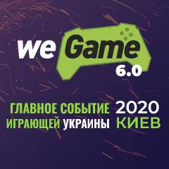 (c) Wegame.com.ua