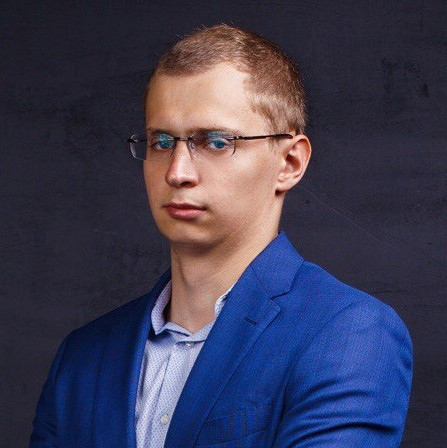 Сергей Хитров