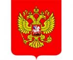 <a href='http://www.duma.gov.ru'target='_blank'>Государственная Дума РФ</a>